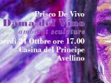 Ambient Sculpture Prisco De Vivo - Avellino